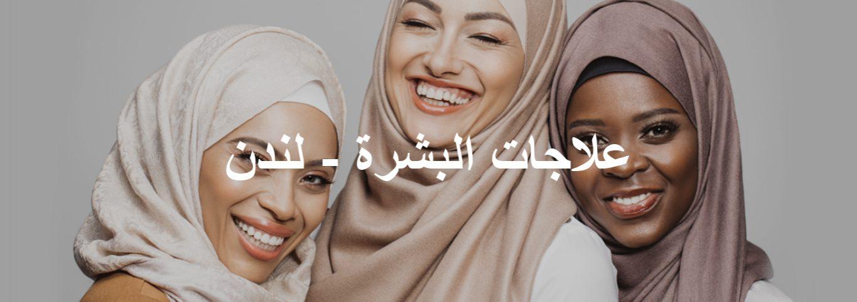 3 beautiful Arabic ladies